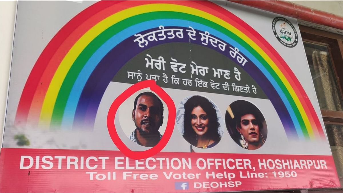 Nirbhaya rape convict Mukesh's picture on a poll awareness poster