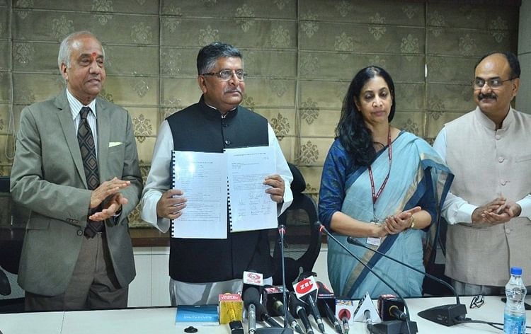 Electronics and IT Minister Ravi Shankar Prasad releasing the Srikrishna Committee Report and draft Personal Data Protection Bill on 27 July, 2017.