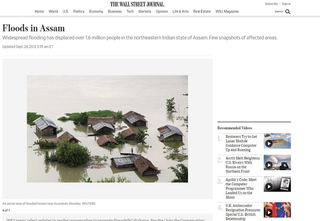 Assam Flood Viral Photo Fact Check Are These Photos From The Current Assam Floods Not Really