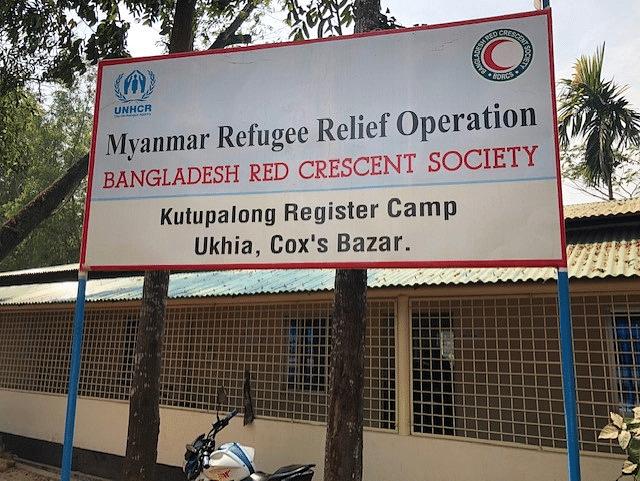 Registered camp, Kutupalong in Ukhiya.