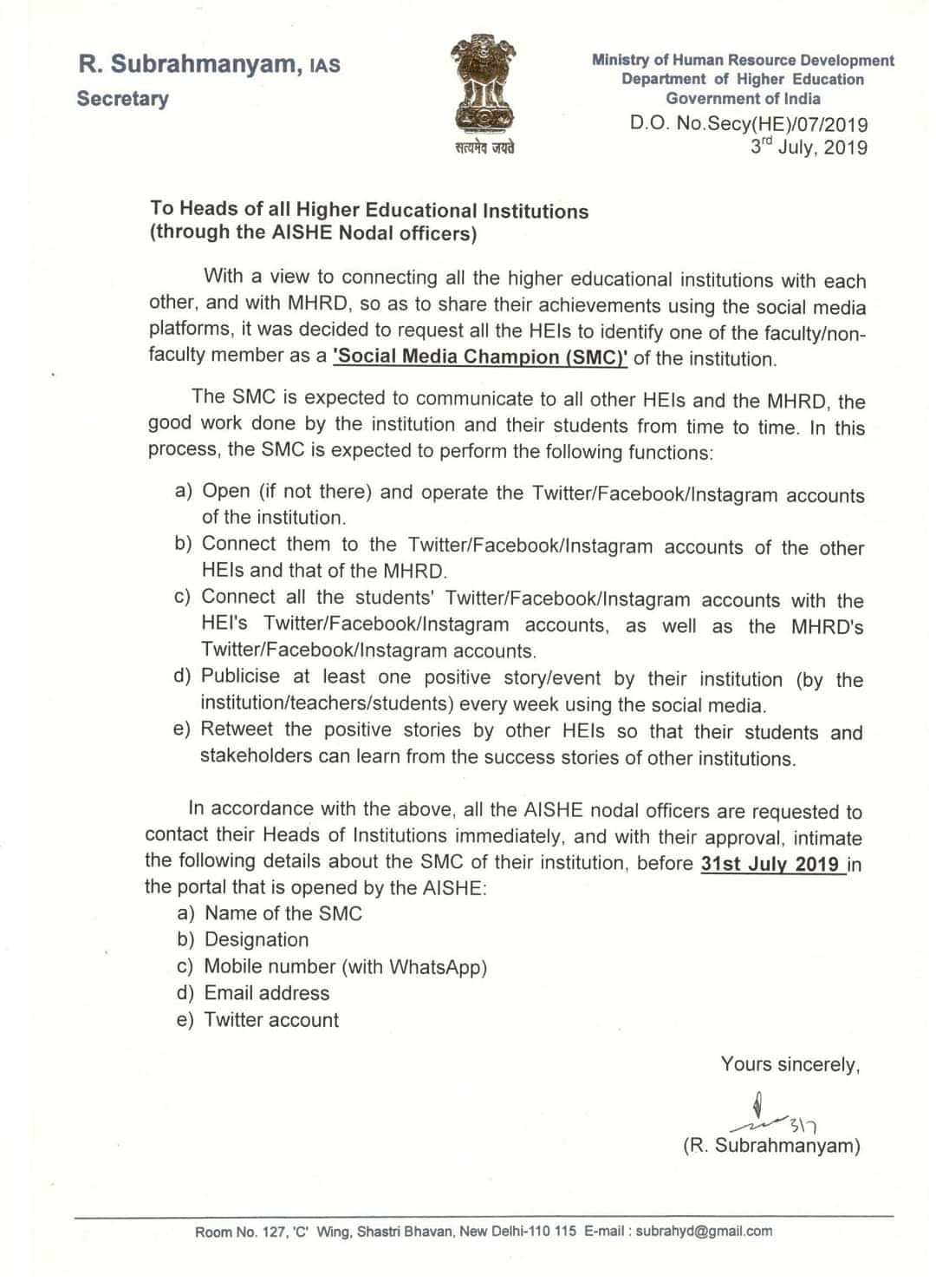 A copy of the letter by the HRD Ministry to all higher educational institutions in India.