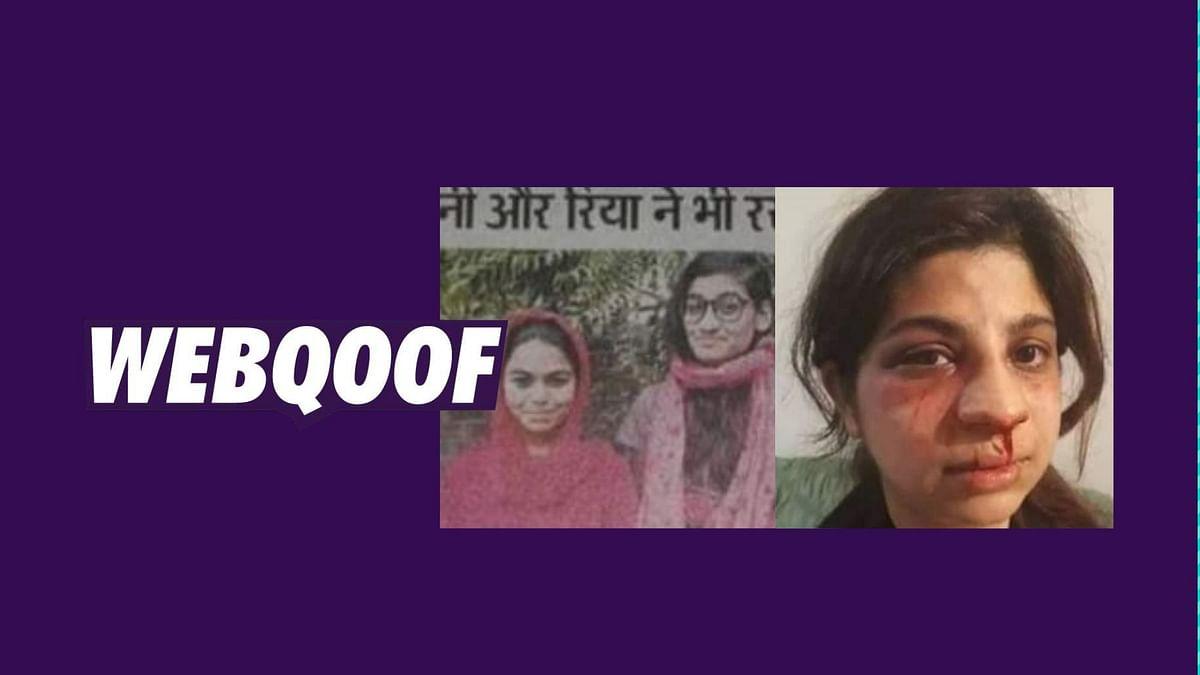 Pak Images Passed Off as Muslim Man Beating Hindu Wife in India