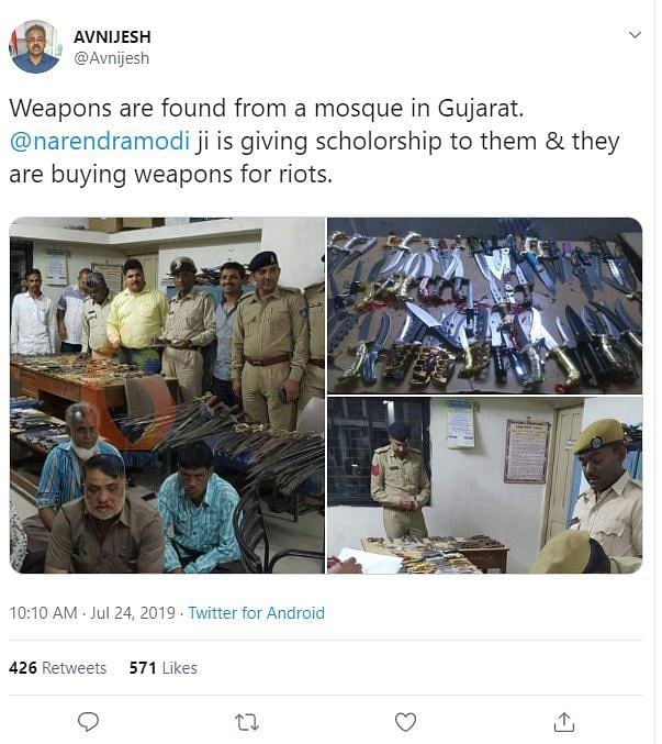 Weapons Recovered from Gujarat Mosque? No, It's Fake News