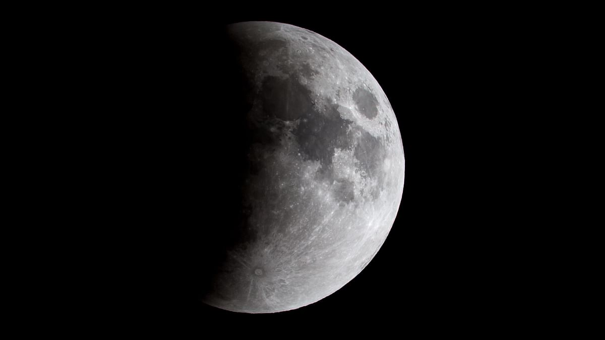 Lunar Eclipse 2021 LIVE: How & Where to Watch Chandra Grahan