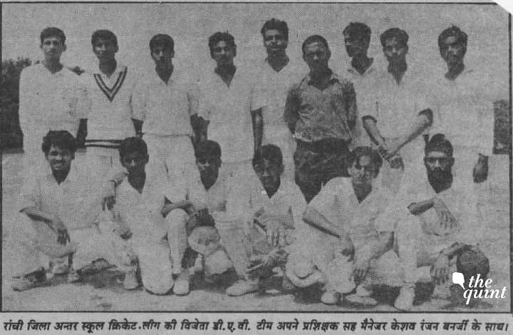 A young MS Dhoni (kneeling, third from right) with his school team after winning the Ranchi District Inter School cricket league.