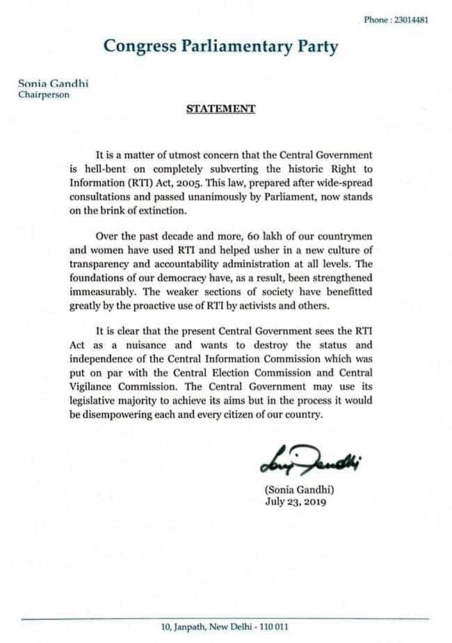 Sonia Gandhi's scathing statement on the RTI amendments.