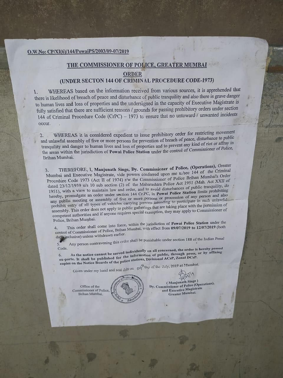 K'taka Crisis: Siddaramaiah Meets Rebel MLA Ramalinga Reddy
