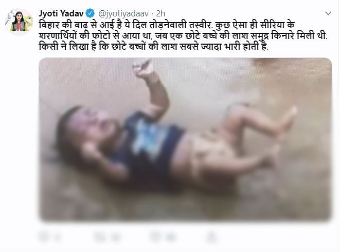 Drowned Infant's Image Incorrectly Shared as One From Bihar Floods