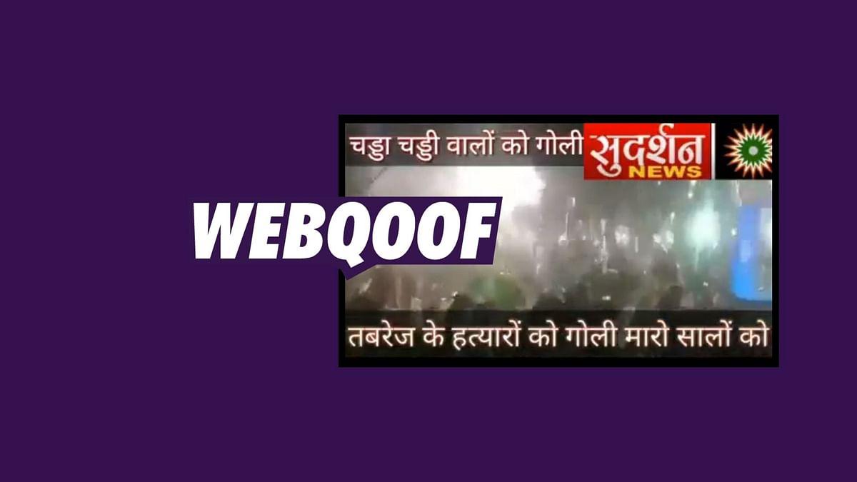 Sudarshan News Shares Video Claiming Mob Raised Anti-RSS Slogans