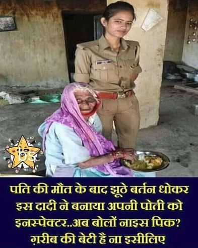No, the Old Woman in the Photograph Is Not the Cop's Grandmother