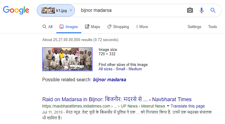 Google reverse search led us to a Navbharat Times article.