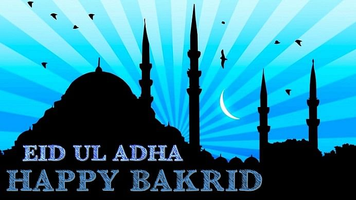 Bakrid Mubarak 2020: Happy Eid ul-Adha Wishes, Messages and Quotes to Share With Loved Ones