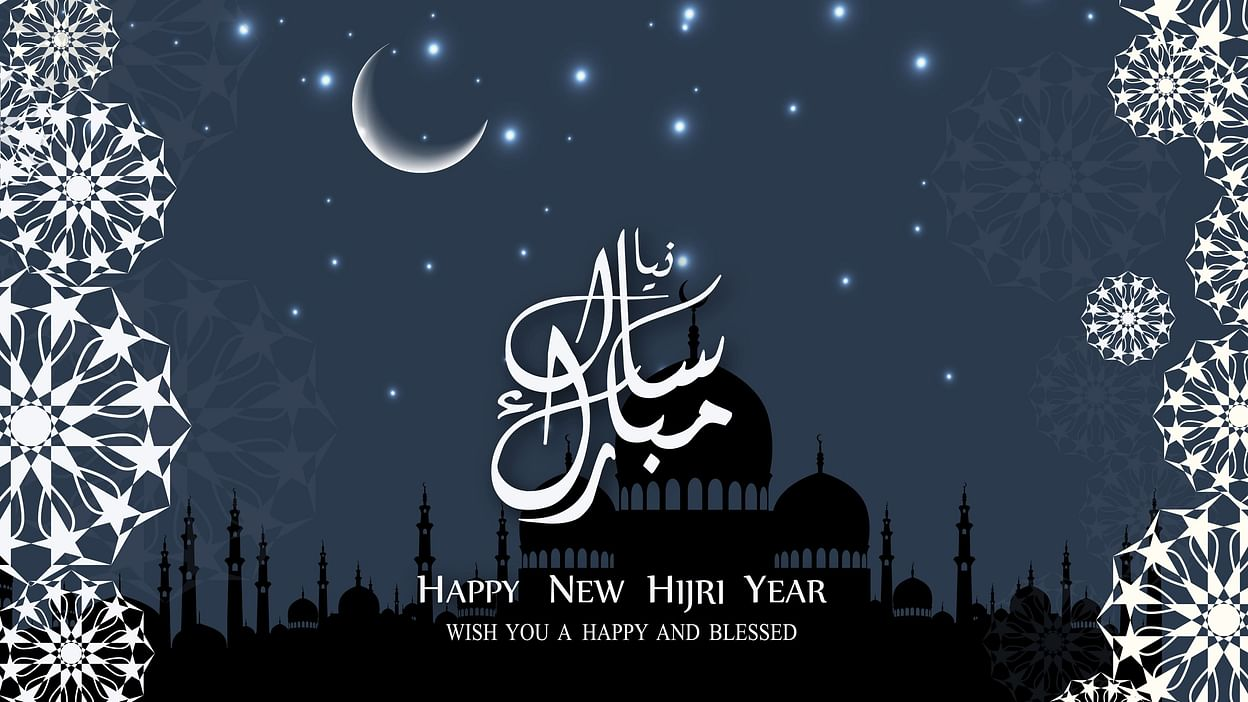 Hijri Islamic New Year 1441 Greeting In Arabic Urdu English Hindi Happy Hijri Newyear 1440 Wishes Quotes Sms Whatsapp Status Instagram Images Facebook Sticker