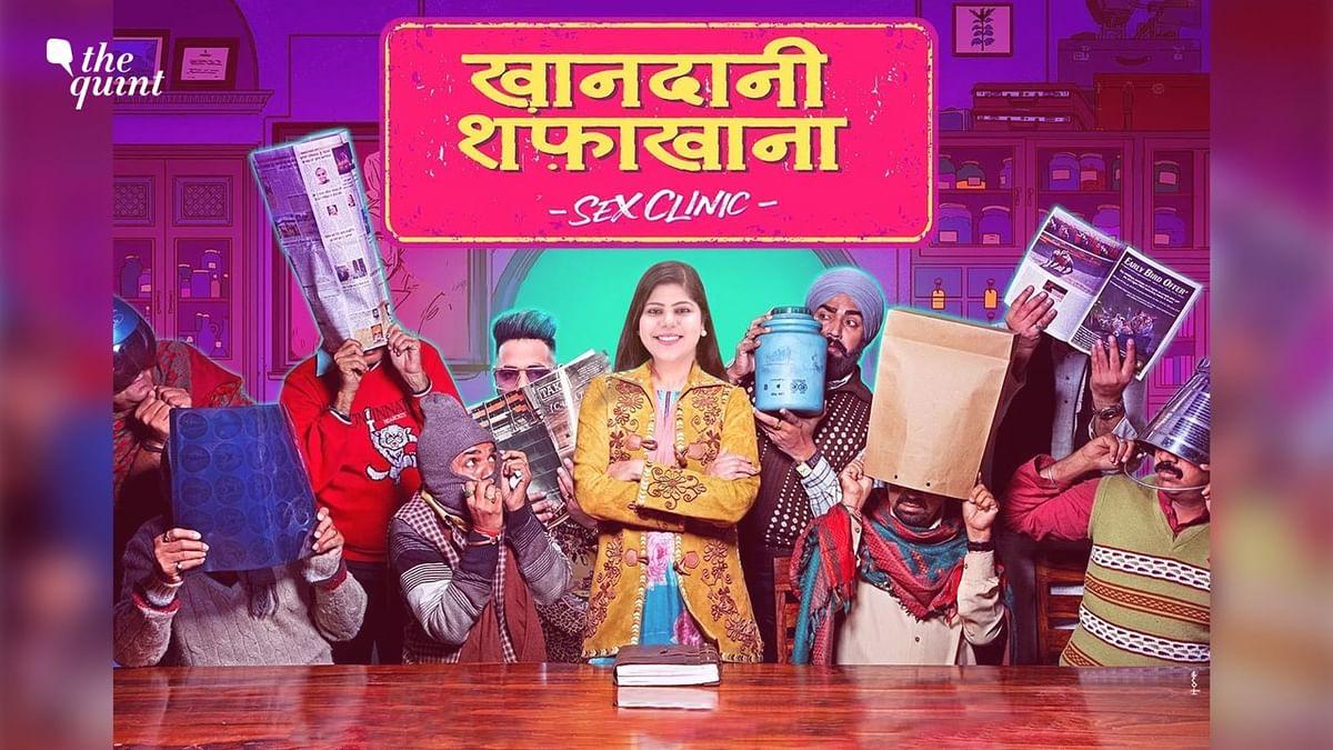 Sonakshi Sinha is Pure Gold in 'Khandaani Shafakhana'