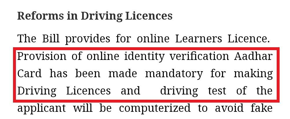 The original press release on 31 July announcing the mandatory identity verification for driving licences using Aadhaar.
