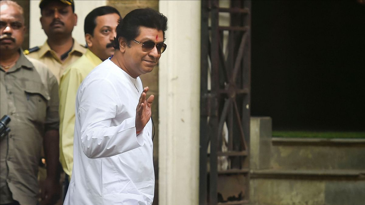 ED Summons Raj Thackeray: What's the IL&FS-Kohinoor Case About?