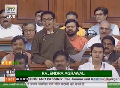 Prime Minister Narendra Modi on Tuesday appreciated the speech by Jamyang Tsering Namgyal, Ladakh MP, in Parliament on Article 370.