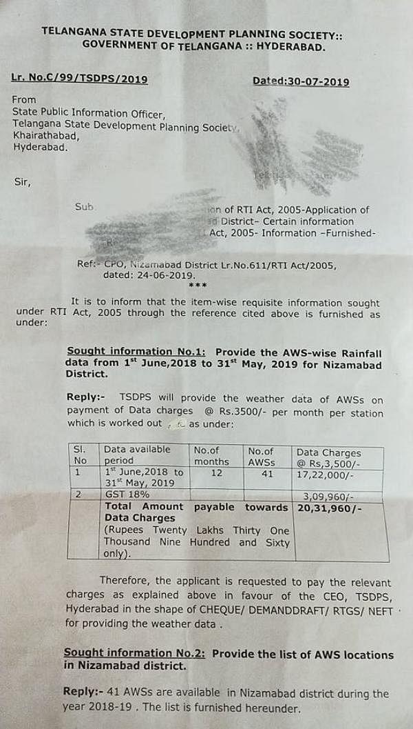 TSDPS Reply to Rajesh Serupally