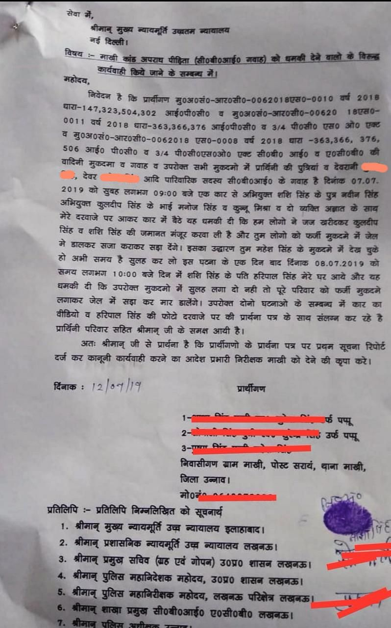 Unnao Survivor's Family Wrote to CJI Asking for Probe Into Threats