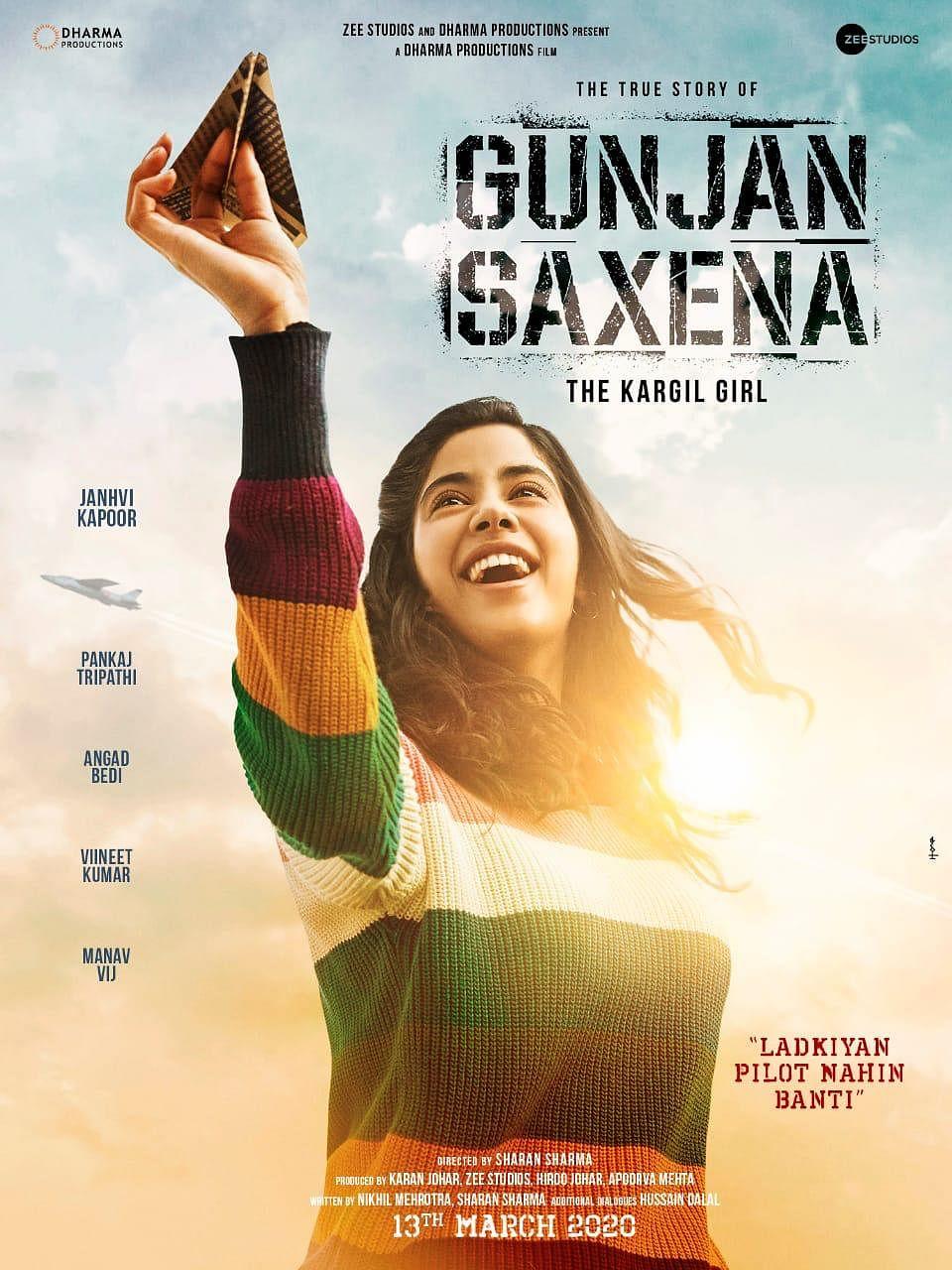 Gunjan Saxena Poster Release Janhvi Kapoor To Play The Kargil Girl In Gunjan Saxena
