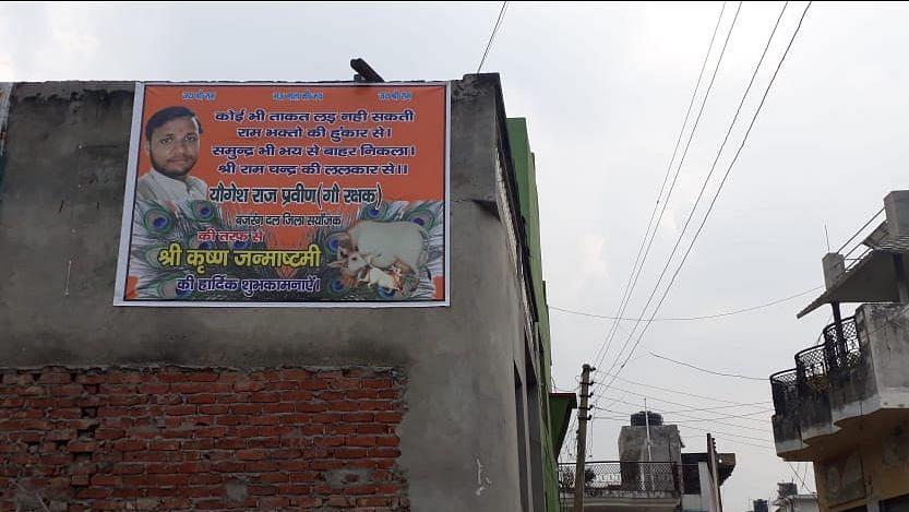 Bulandshahr Violence: Posters of Bajrang Dal's Yogesh Raj Reappear
