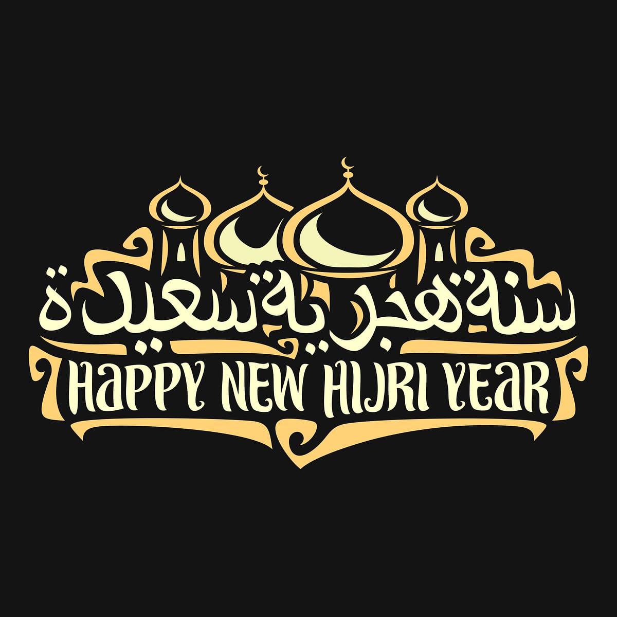 Hijri Islamic New Year 1441 Greeting In Arabic Urdu English Hindi Happy Hijri Newyear 1440 Wishes Quotes Sms Whatsapp Status Instagram Images Facebook Sticker