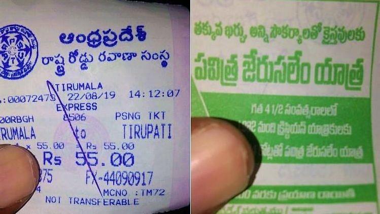 Hajj, Jerusalem Tour Ads  on Tirupati Bus Tickets Sparks Row in AP