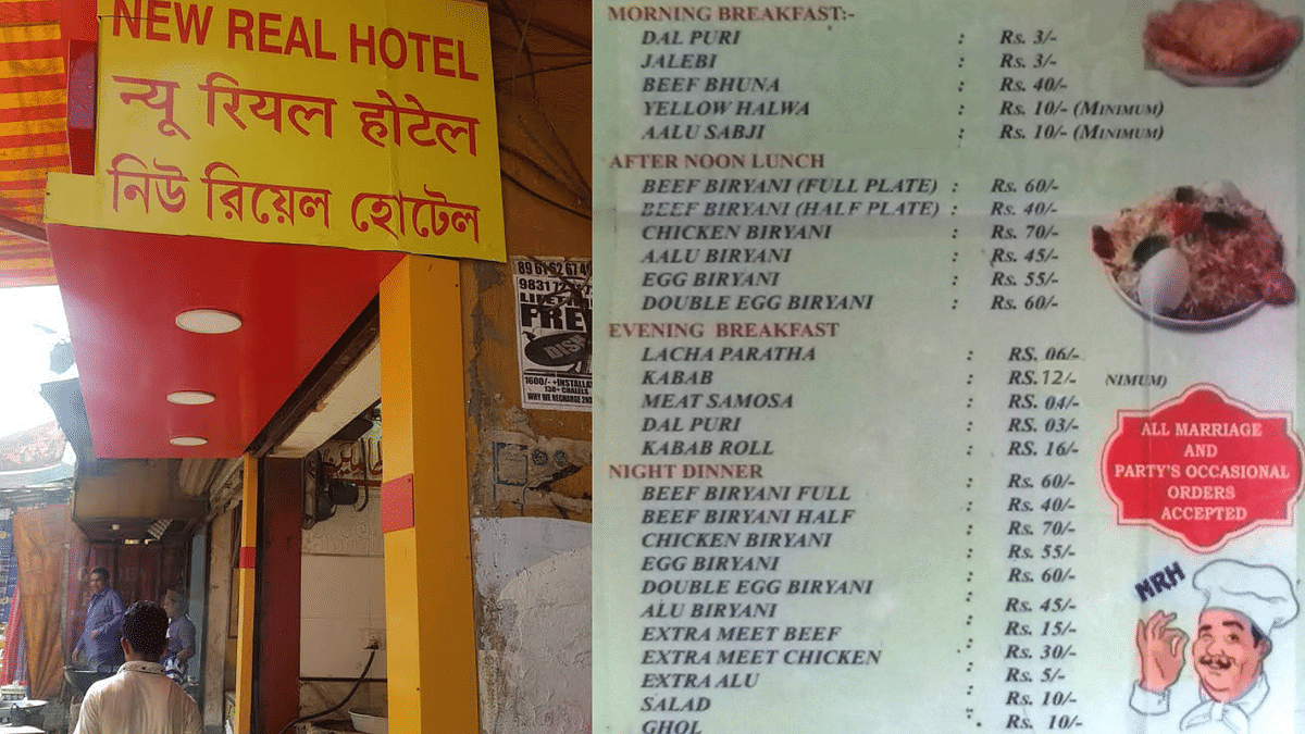A picture of the existing New Real Hotel, and the delivery menu card of the restaurant on Zomato.