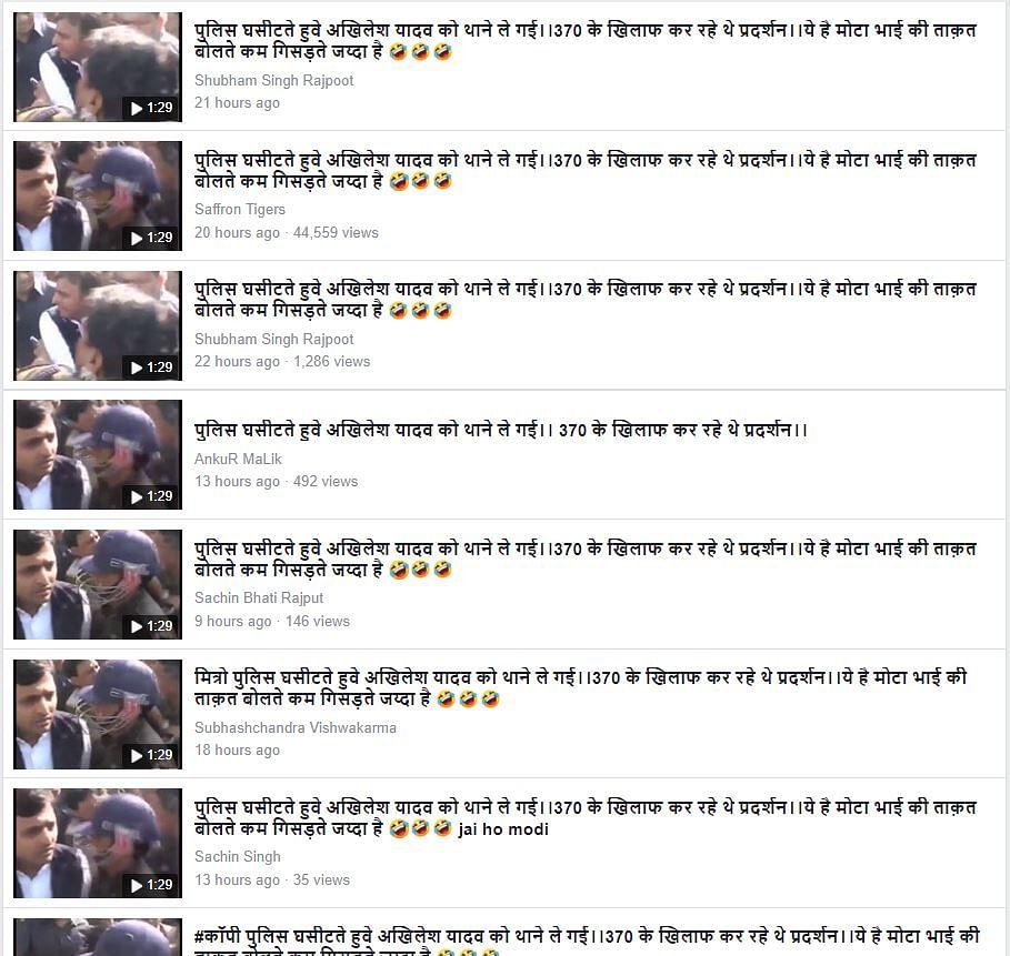 Viral video of UP former Chief Minister Akhilesh Yadav.