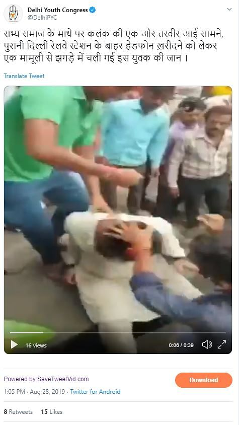 Video of Mob Thrashing Man in Meerut Shared as Delhi Incident