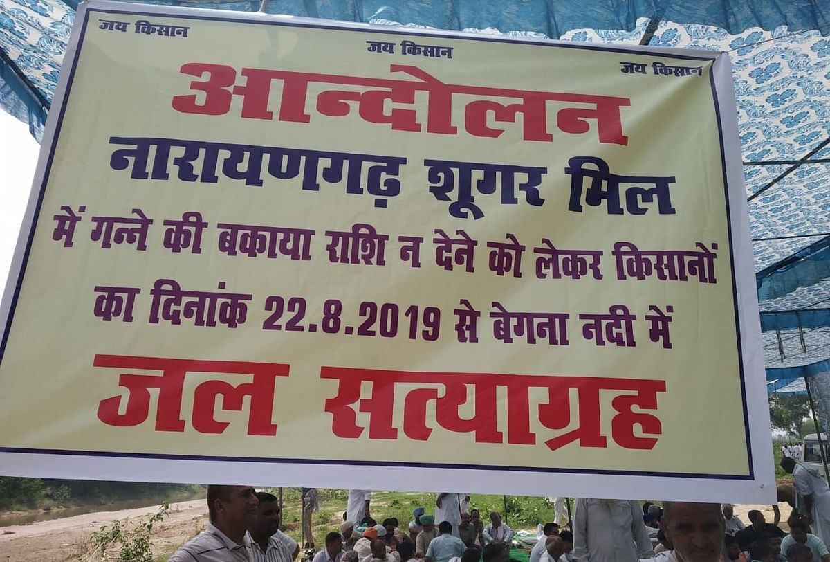 Farmers have resorted to Jal Satyagraha in Haryana's Ambala district since 22 August 2019.