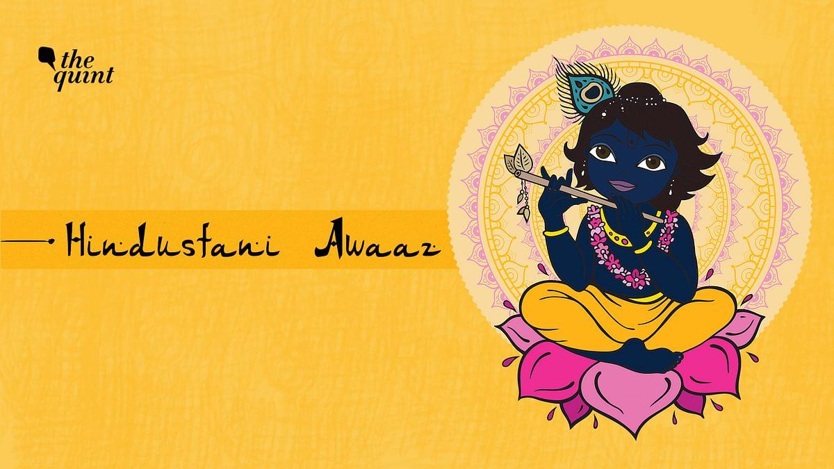 Ode to Krishna: Urdu Poetry Brings Out Kanhaiya's Inclusive Spirit