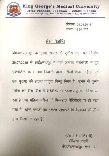 Press release issued by King George's Medical University, Lucknow.