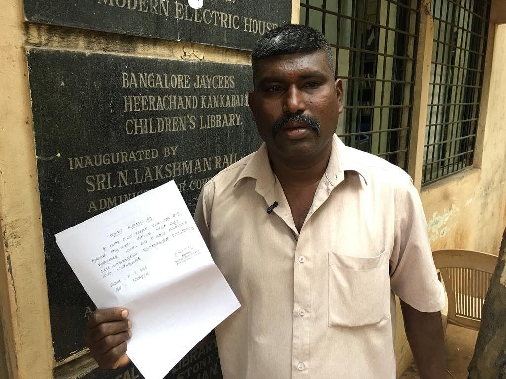 KL Lankesh, public library worker.