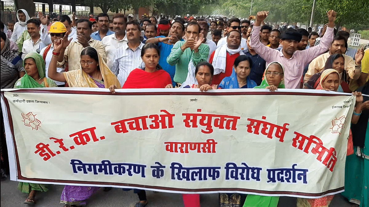 DLW Workers Want to Know: Why Is the PM Silent on Corporatisation?