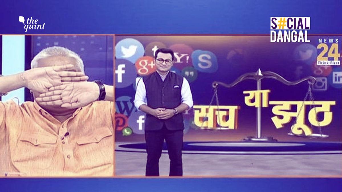 Ajay Gautam on seeing a Muslim news anchor.