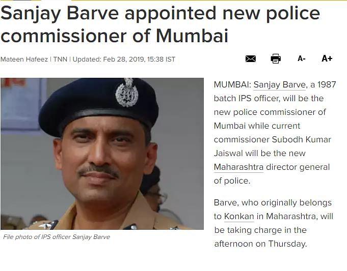 This Isn't Mumbai's Top Cop & No  Terror Alert Has Been Issued