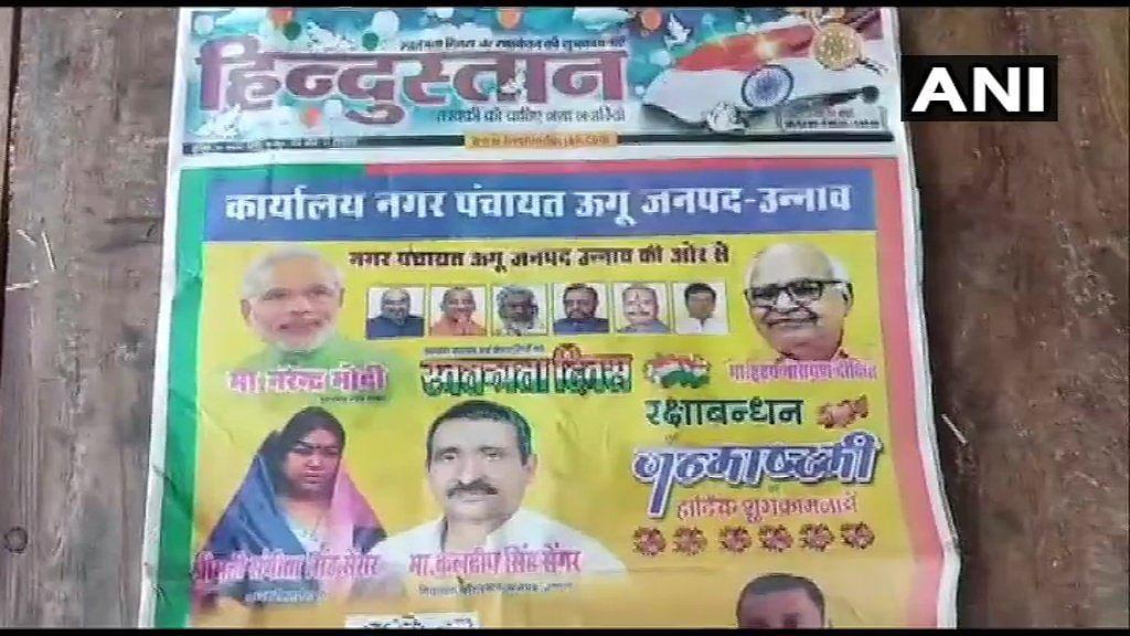Enough Is Enough: Priyanka Gandhi On Sengar's Poster With PM