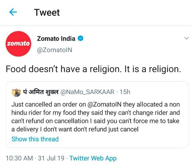 BJP Link to Zomato Strike on Beef & Pork, CEO Says 'False Outrage'