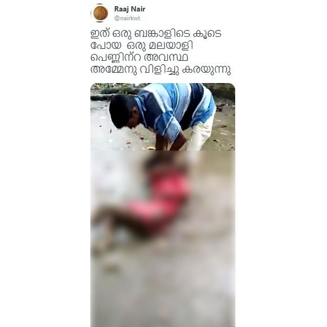 Screengrab of the video in which a girl is beaten by a man.