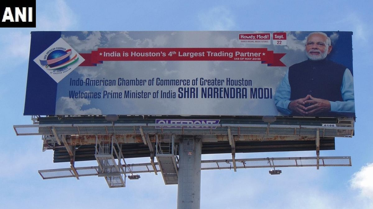 Several hoardings have been put up near the NRG Stadium in Houston, ahead of Prime Minister Narendra Modi's arrival.
