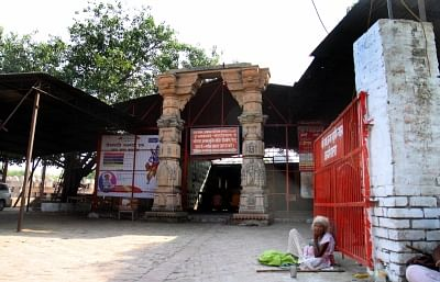Kar Sewak Puram in Ayodhya. (File Photo: IANS)