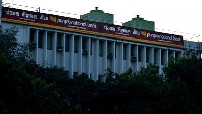 Punjab National Bank (PNB). (File Photo: IANS)