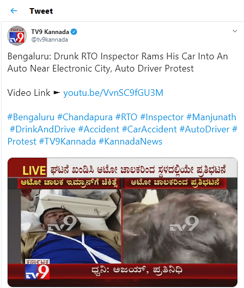 TV9 Kannada reports drunk RTO inspector slams his car into an auto near electronic city.