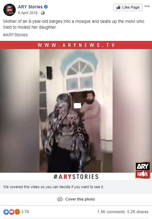 Old Video of Maulvi Thrashed for Molesting Minor in Pak Resurfaces
