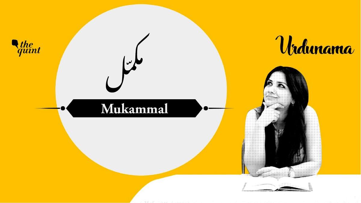 Mukammal Jahan Nahi Milta, But Can You Get Close Enough?