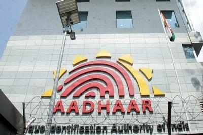 AADHAAR building. (File Photo: IANS)