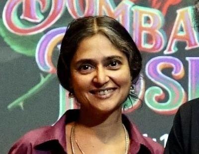 Gitanjali Rao.