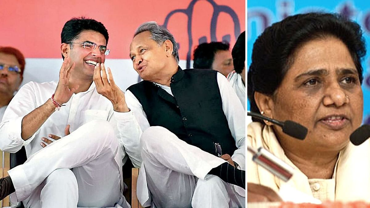 Mayawati said that the Congress is untrustworthy and unreliable.