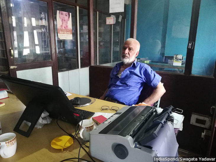 Vaccines, cancer drugs and insulin are in short supply in Kashmir, says Mushtaq Ahmed Pukhta, distributor and office bearer for the Jammu & Kashmir Chemists and Distributors Association.